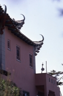 China House - exterior detail.