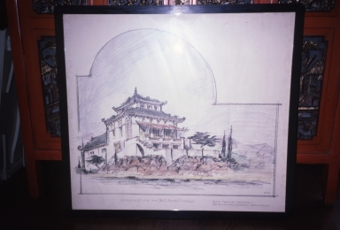Conceptual drawing for China House